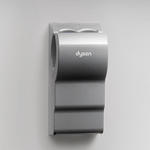 Dyson Airblade AB14 (Db)