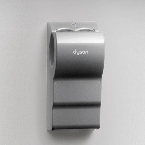 Dyson Airblade™ AB14 (dB)