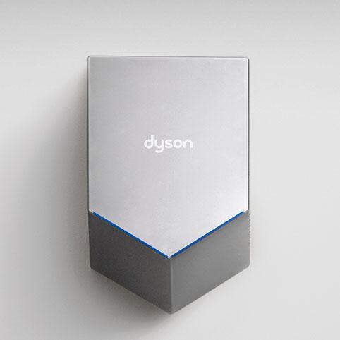 Dyson Airblade™ HU02 (V)